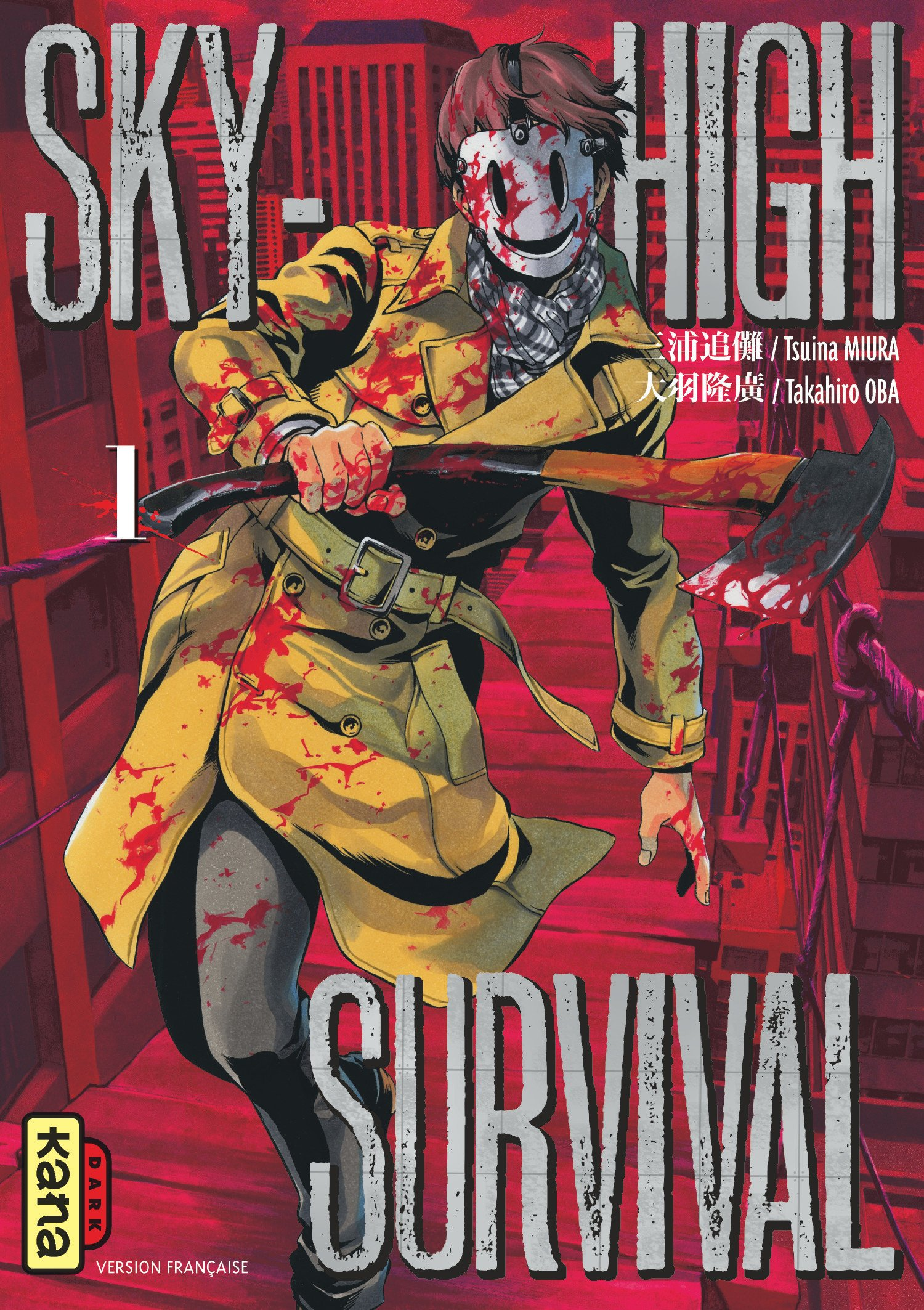 Sky High survival Manga