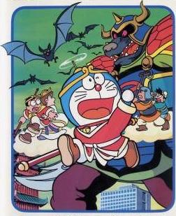 Doraemon - Film 09 : Nobita To Parrallel Saiyuki