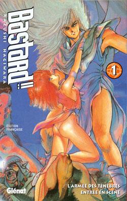 Bastard !! Manga