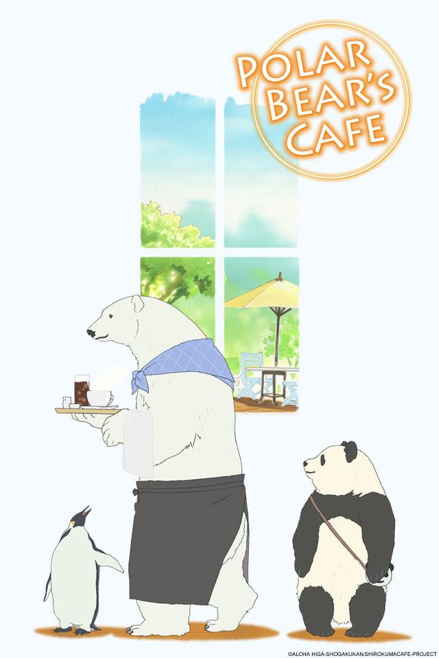 Shirokuma Café