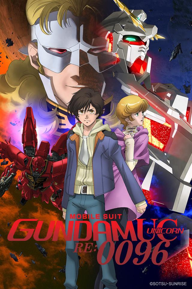 Mobile Suit Gundam Unicorn (2016)