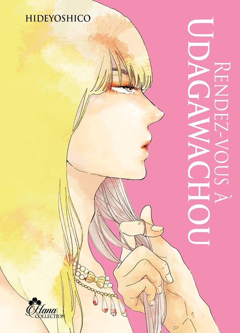 Rendez-vous à Udagawachou Manga
