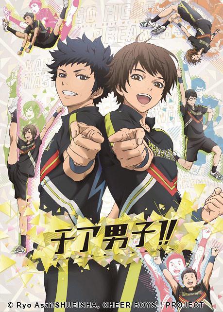 Cheer Boys!!