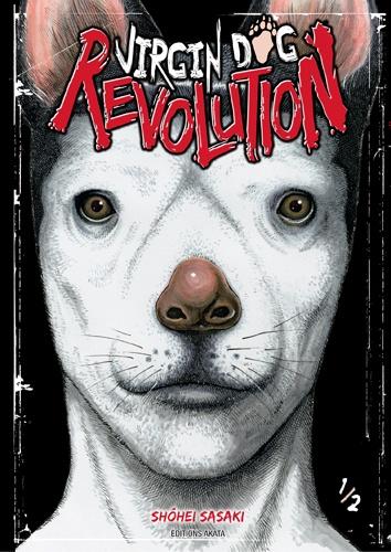Virgin Dog Revolution Manga