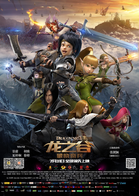 Dragon Nest : Warrior's Dawn