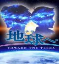 To Terra...