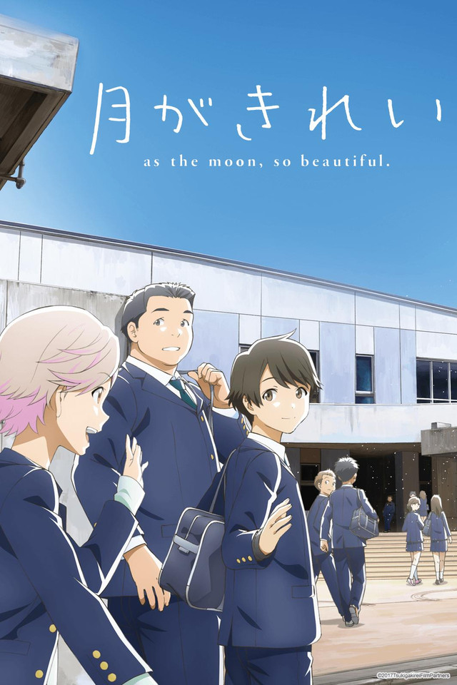 Tsuki ga kirei Série TV animée