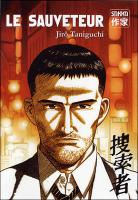 Le Sauveteur Manga