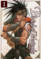 Blood of Matools Manga