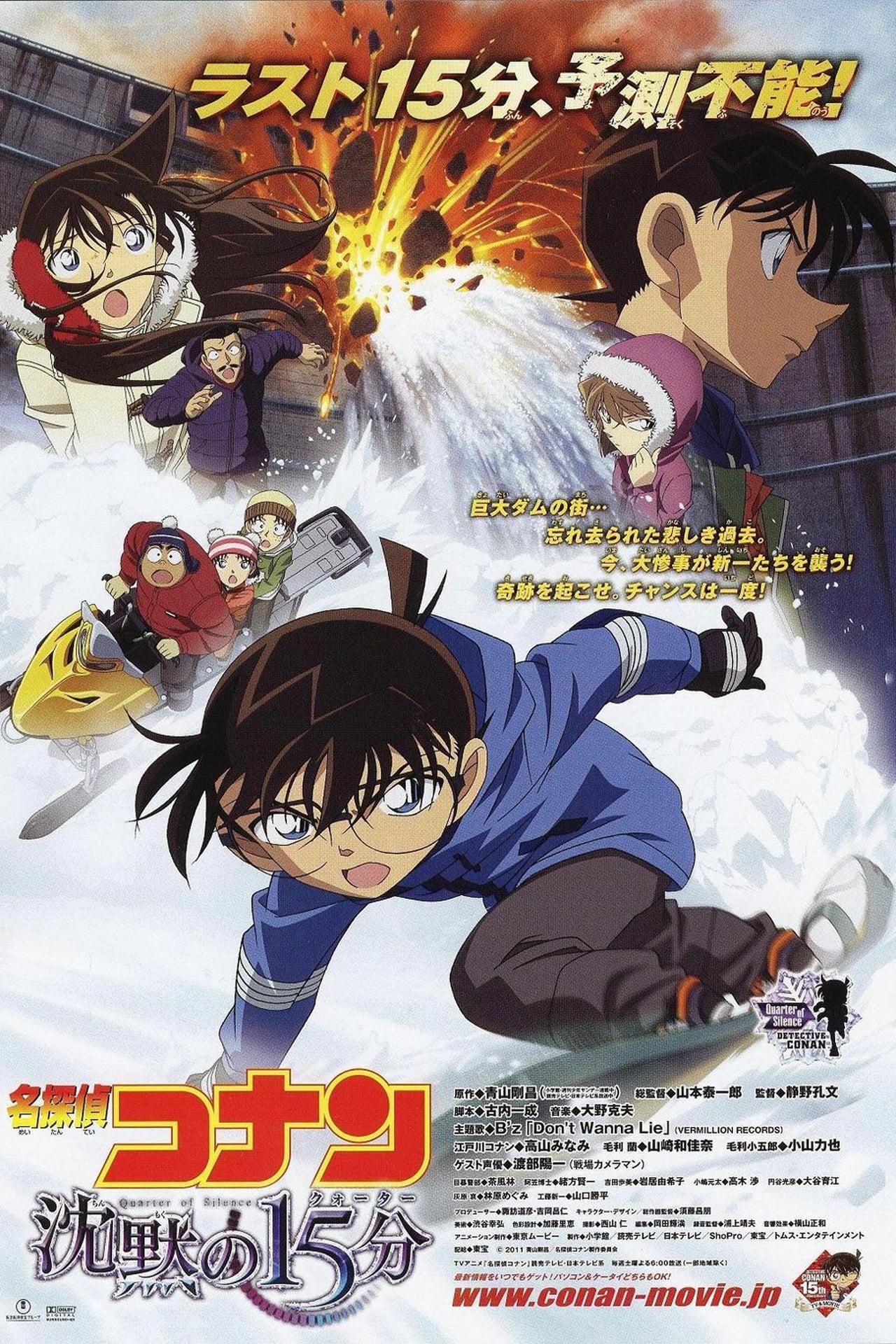 Detective Conan : film 15 - Les Quinze Minutes de Silence