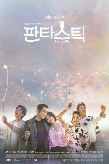 Fantastic (drama)