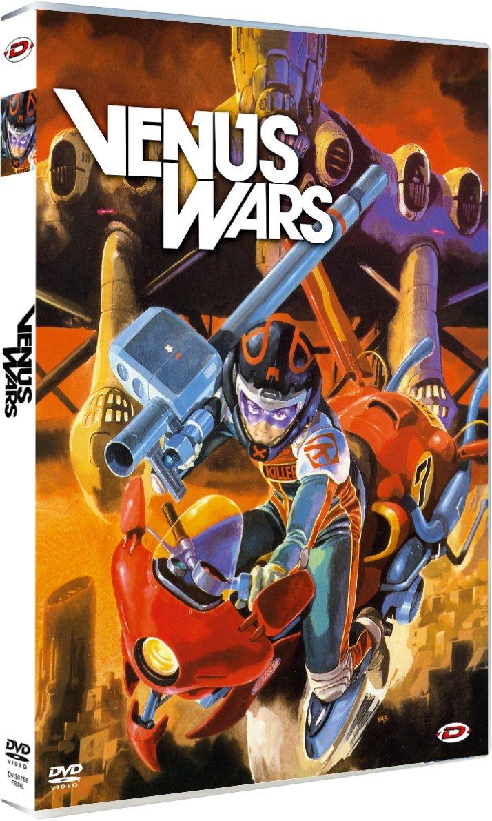 Venus Wars Film