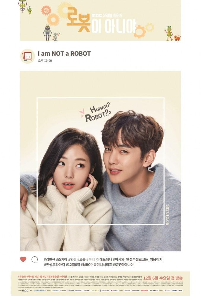 I'm not a robot (drama)