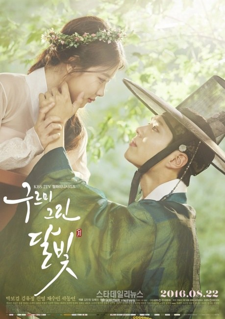 Love in the Moonlight (drama)