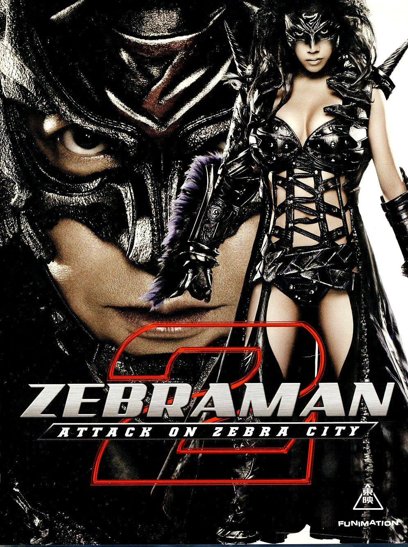 Zebraman 2 : Contre-offensive sur Zebra-City