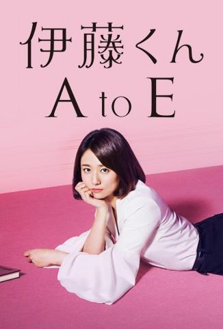 The Many Faces of Ito (drama)