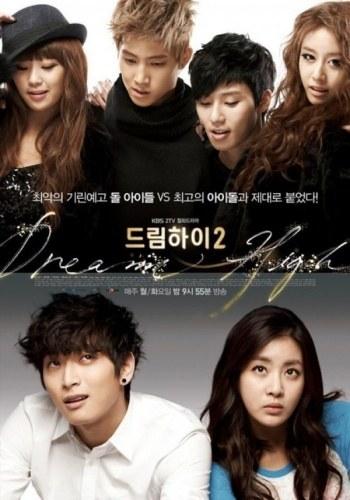 Dream High 2 (drama)