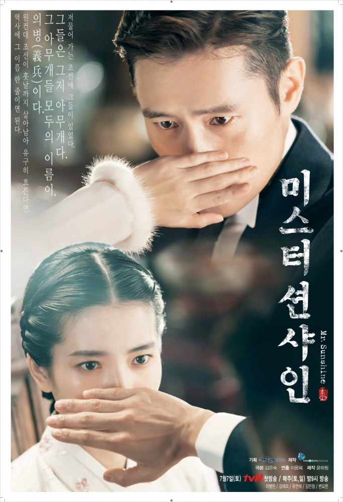 Mr. Sunshine (drama)