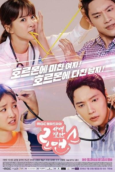 Risky Romance (drama)