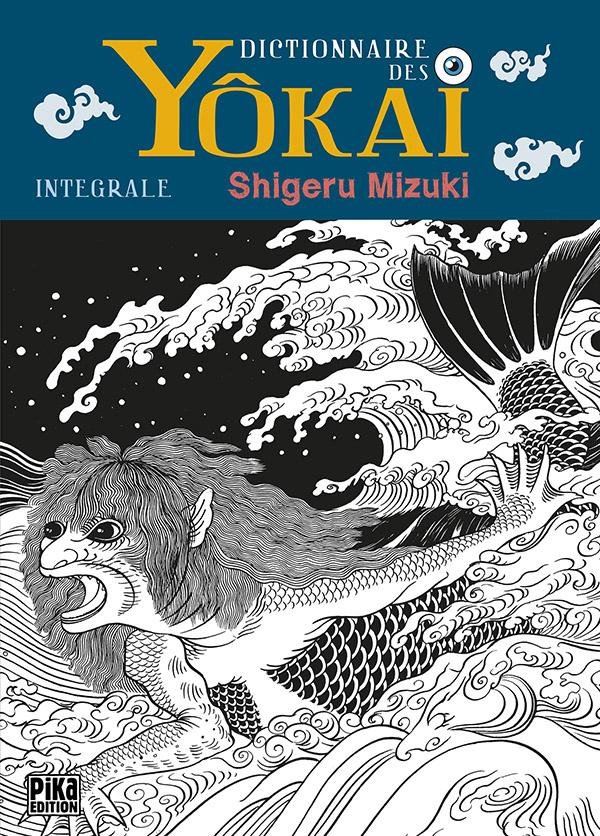 Dictionnaire des monstres japonais - Yôkai Manga