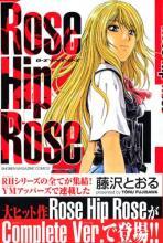 Rose Hip Rose Manga