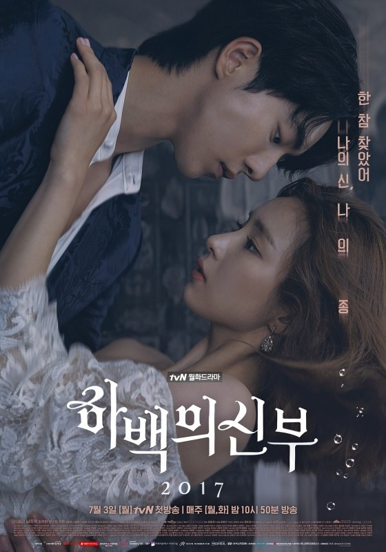 The Bride of Habaek (drama)