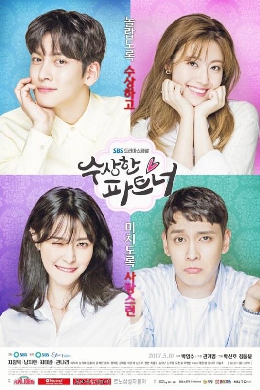 Suspicious Partner (drama)