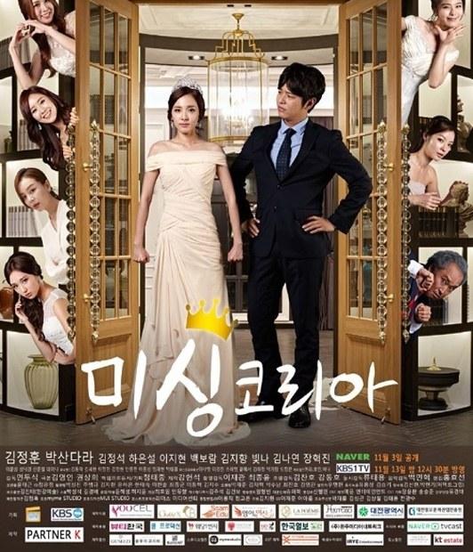 Missing Korea (drama)