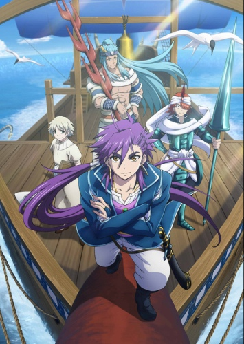 Magi : Adventure of Sinbad