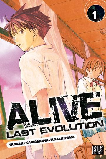 Alive Last Evolution Manga