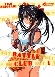 Battle Club Manga
