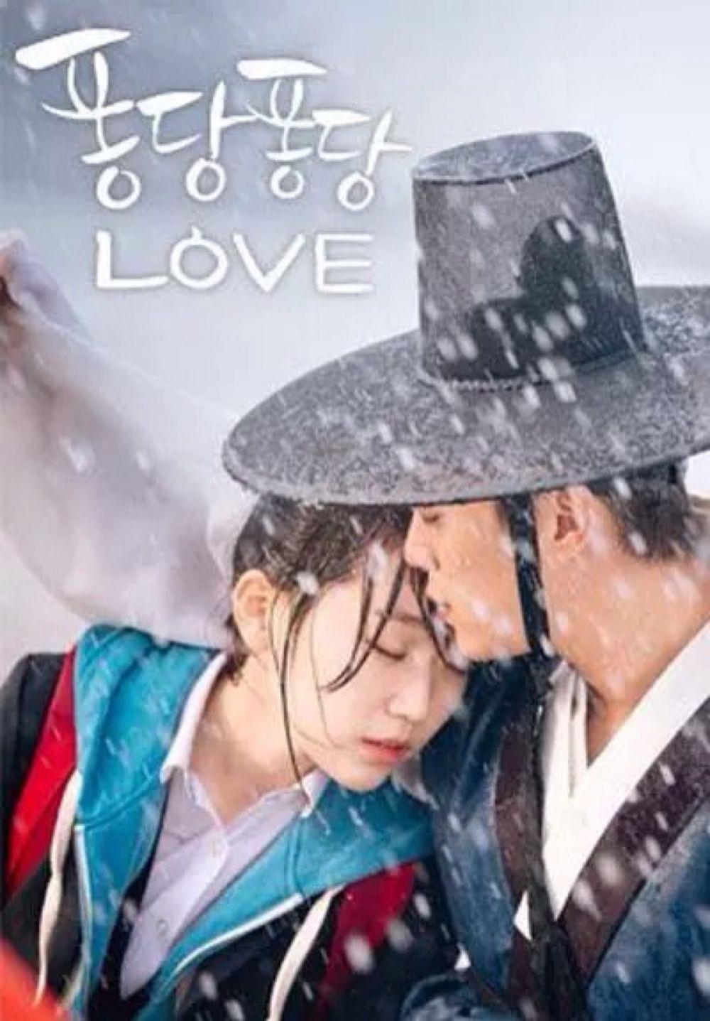 Splash Splash Love (drama)