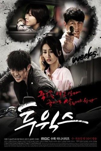 Two Weeks (drama)