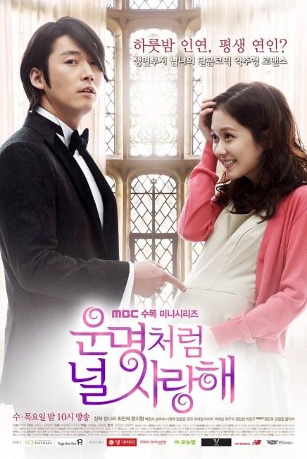 You are My Destiny (drama)