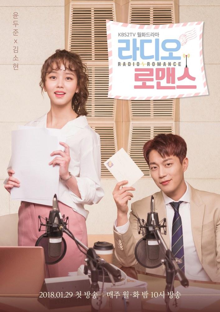 Radio Romance (drama)