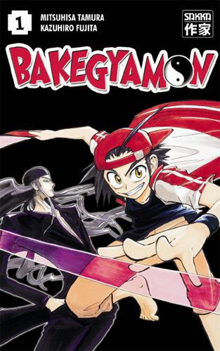 Bakegyamon Manga