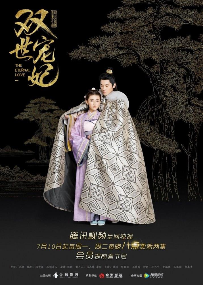 The Eternal Love (drama)