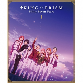 KING OF PRISM –Shiny Seven Stars–