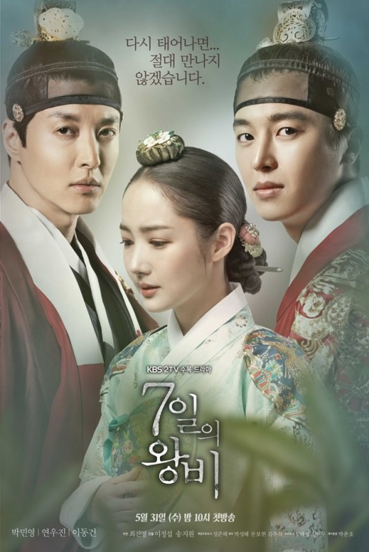 Queen for Seven Days (drama)