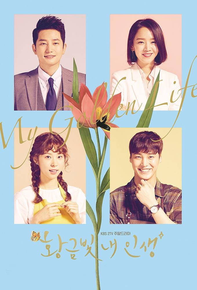 My Golden Life (drama)