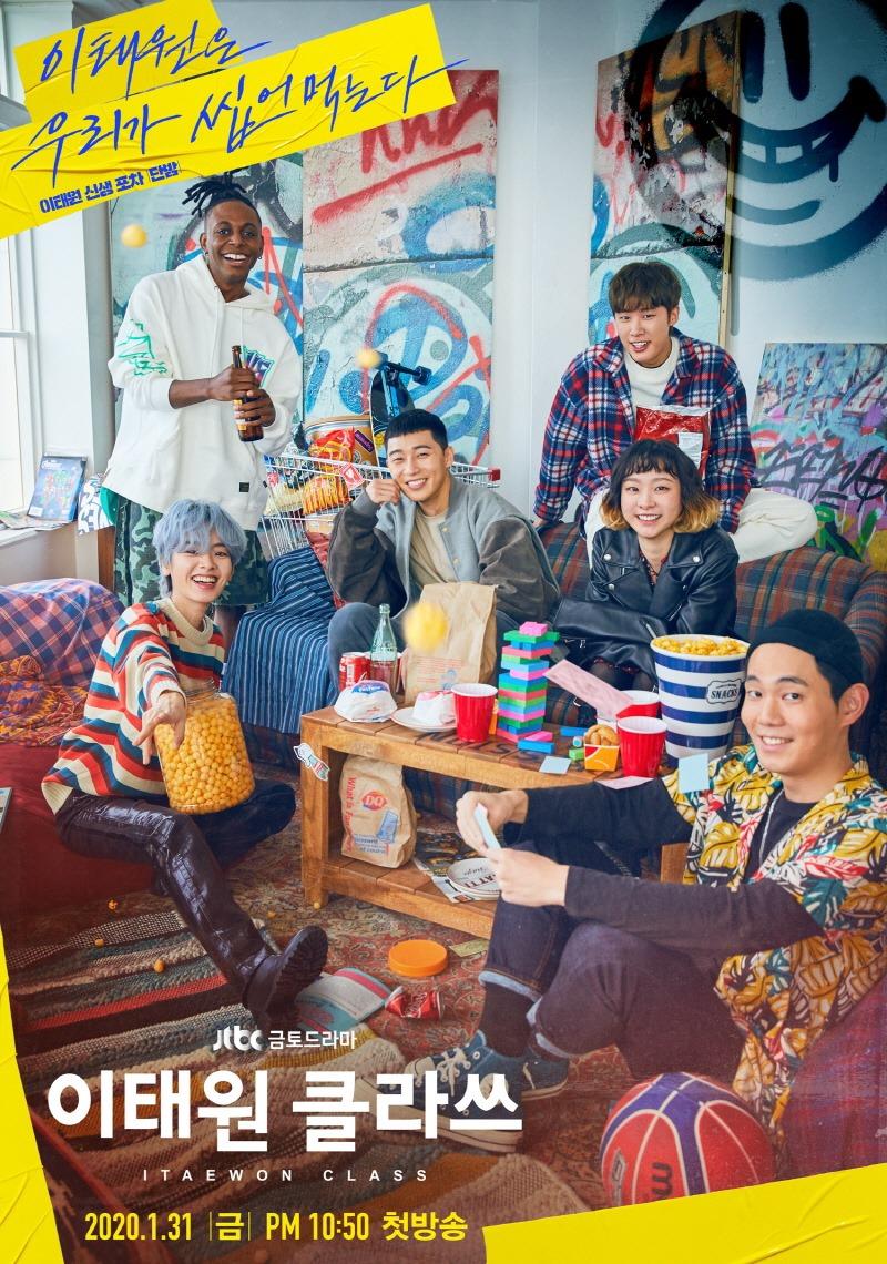 Itaewon Class (drama)