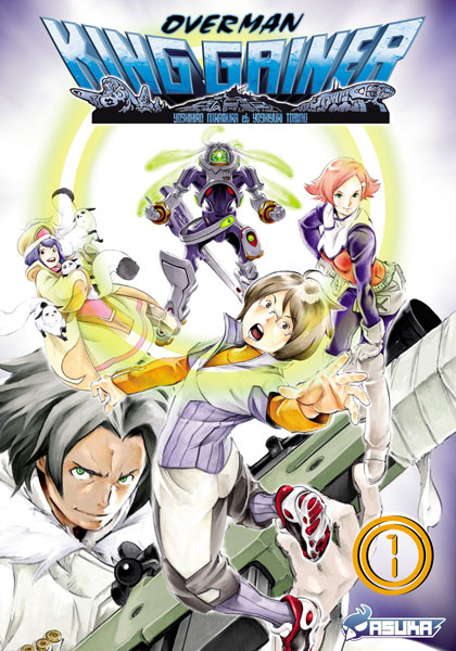 Overman King Gainer Manga