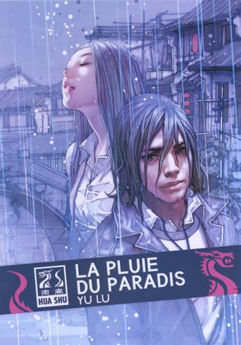 La Pluie du Paradis Manhua