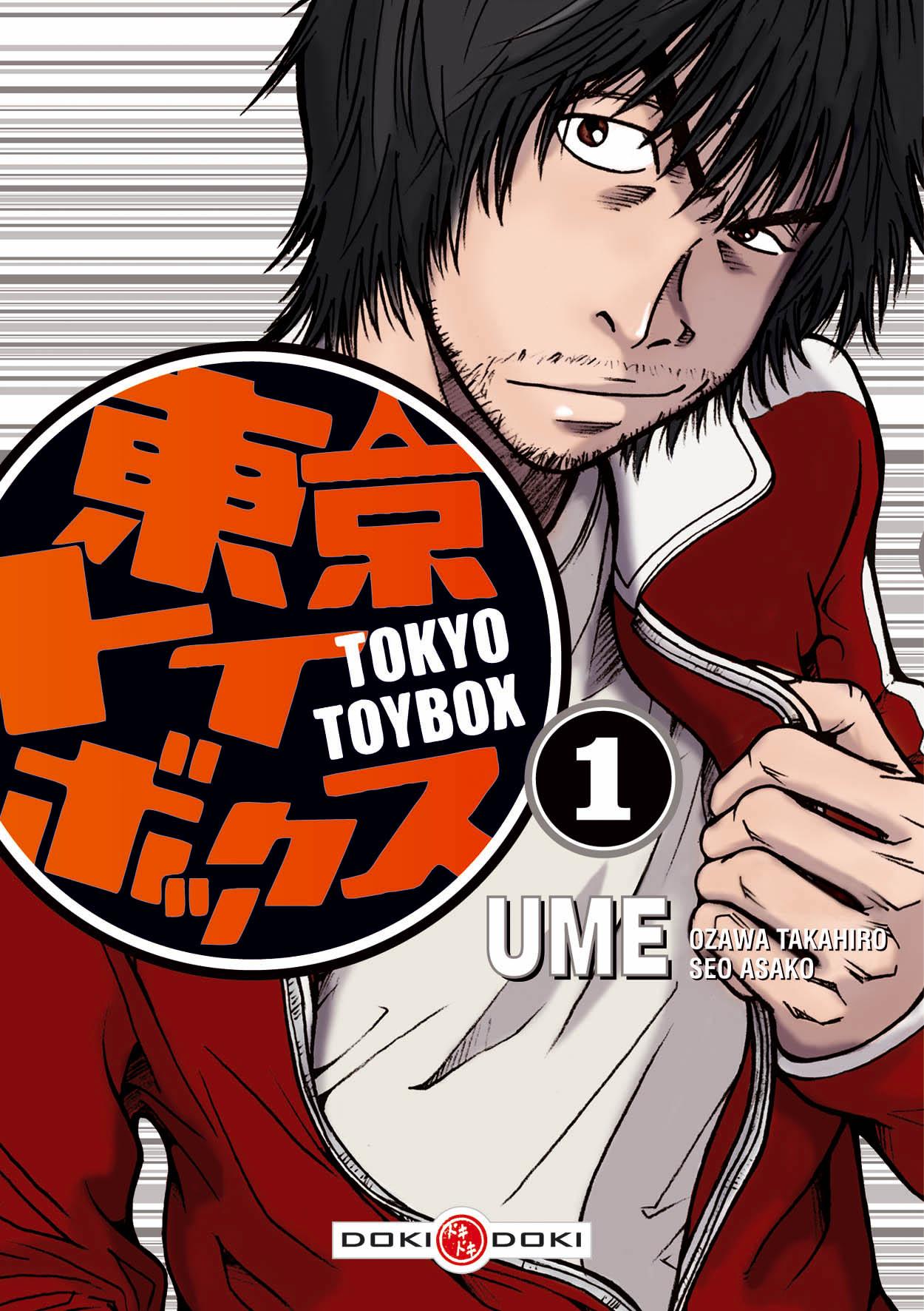 Tokyo Toybox Manga