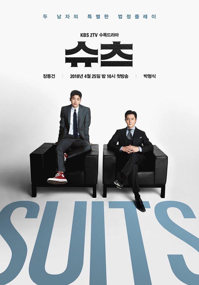 Suits (drama)