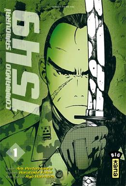 Commando Samourai 1549 Manga