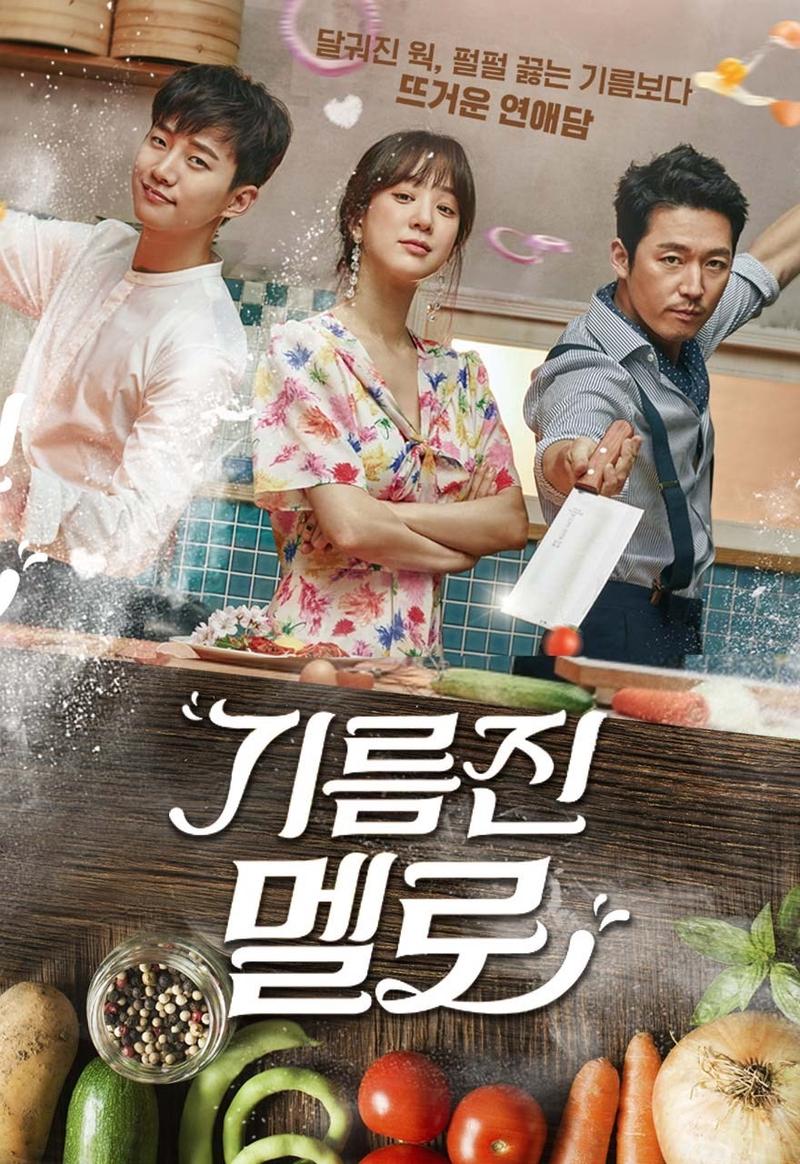 Wok of Love (drama)