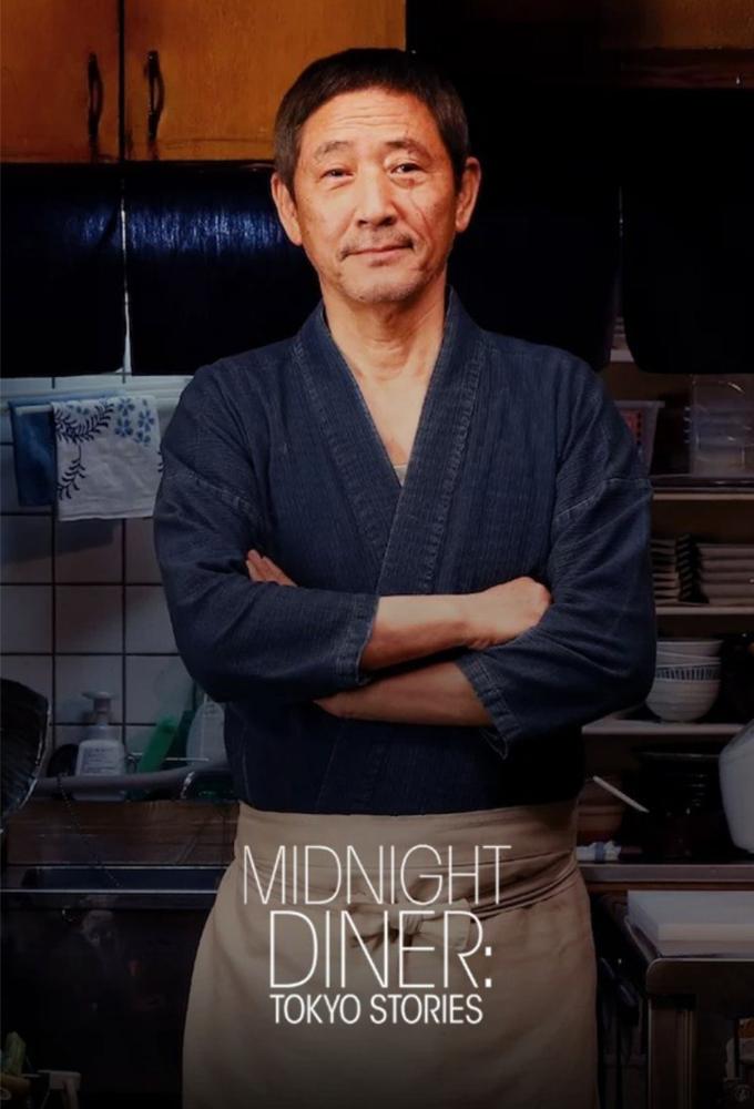 Midnight Diner: Tokyo Stories