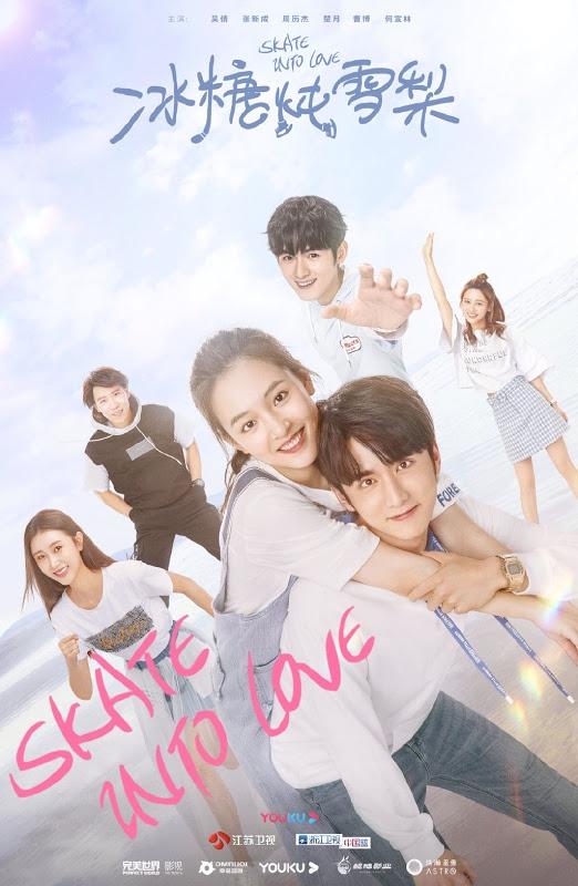 Skate Into Love (drama)