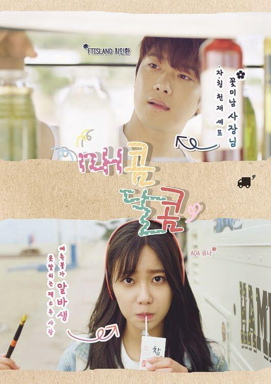 Hot and Sweet (drama)